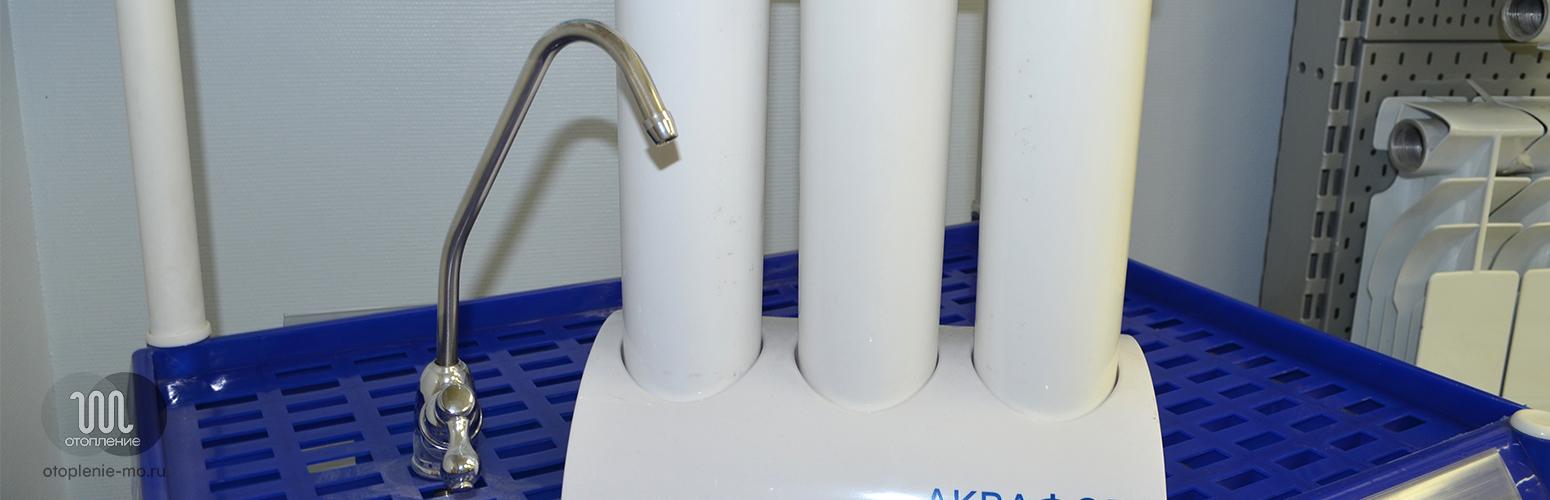 Техническое обслуживание фильров для воды
