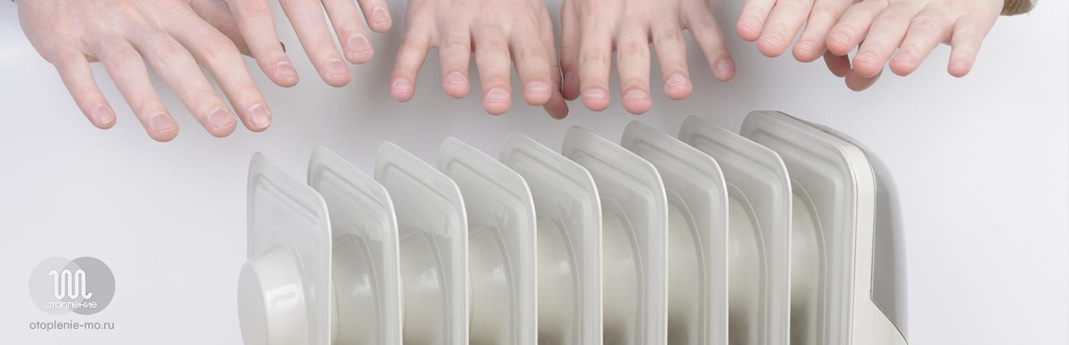 Настройка и запуск системы отопления