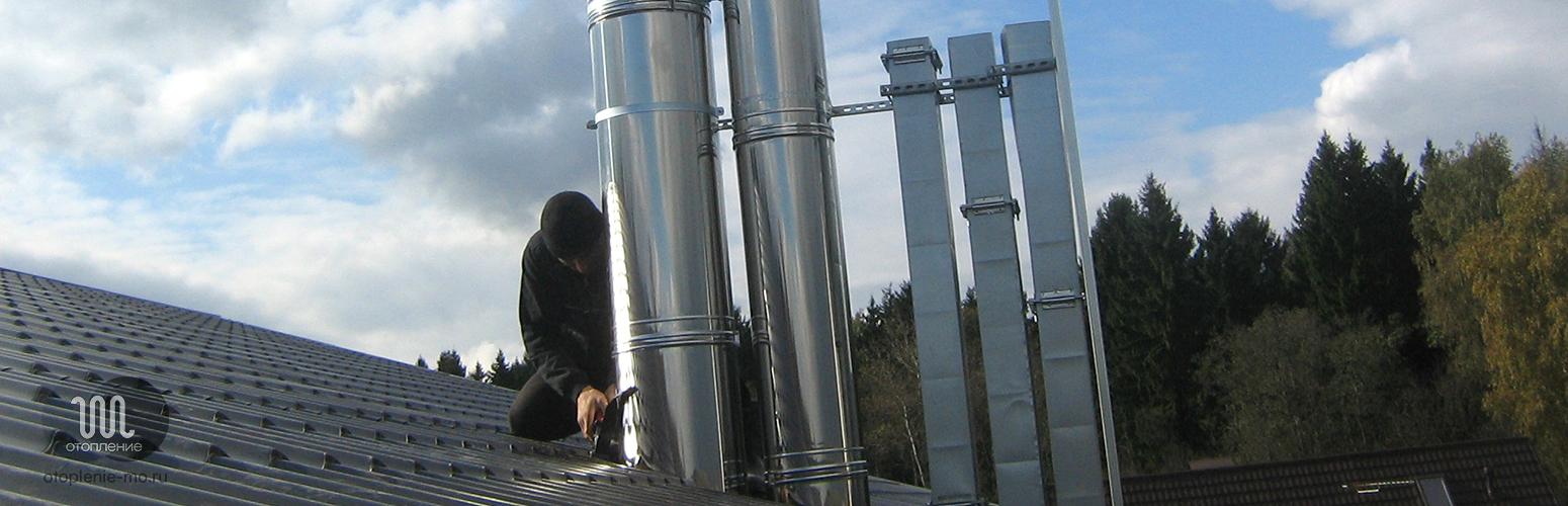 Проверка дымохода и вентиляционного канала котельной фото
