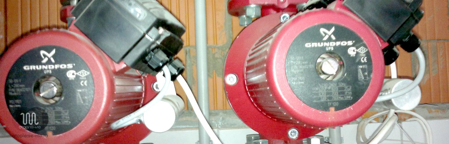 Запуск и настройка насоса отопления фото