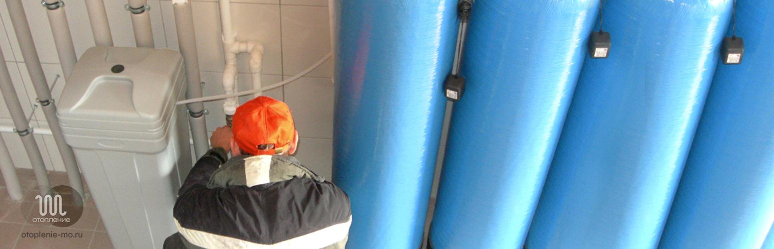 Проверка фильтров глубокой очистки воды