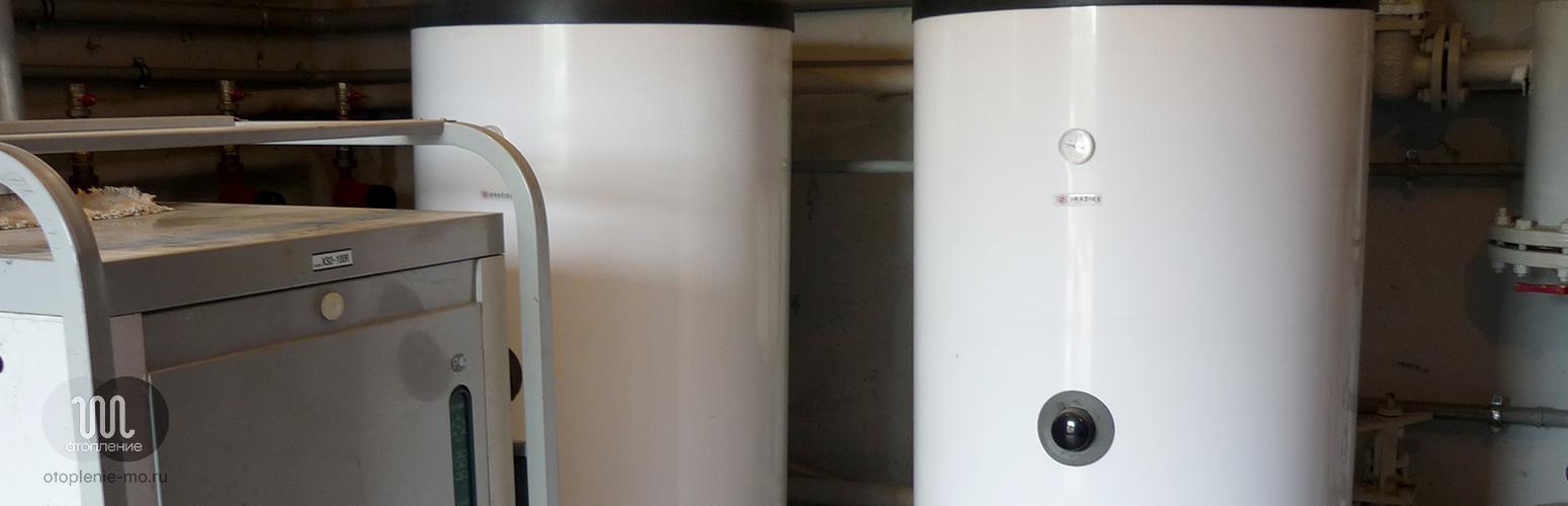 Замена и ремонт водонагревателя