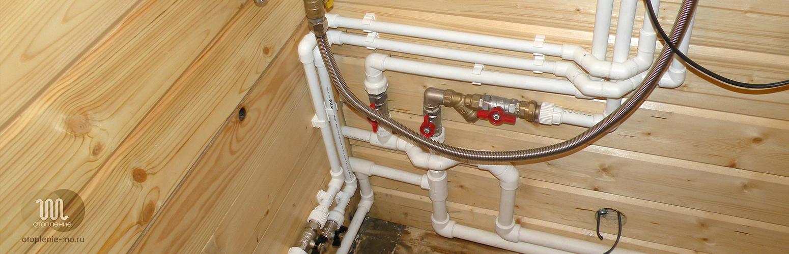 Ремонт и замена труб отопления