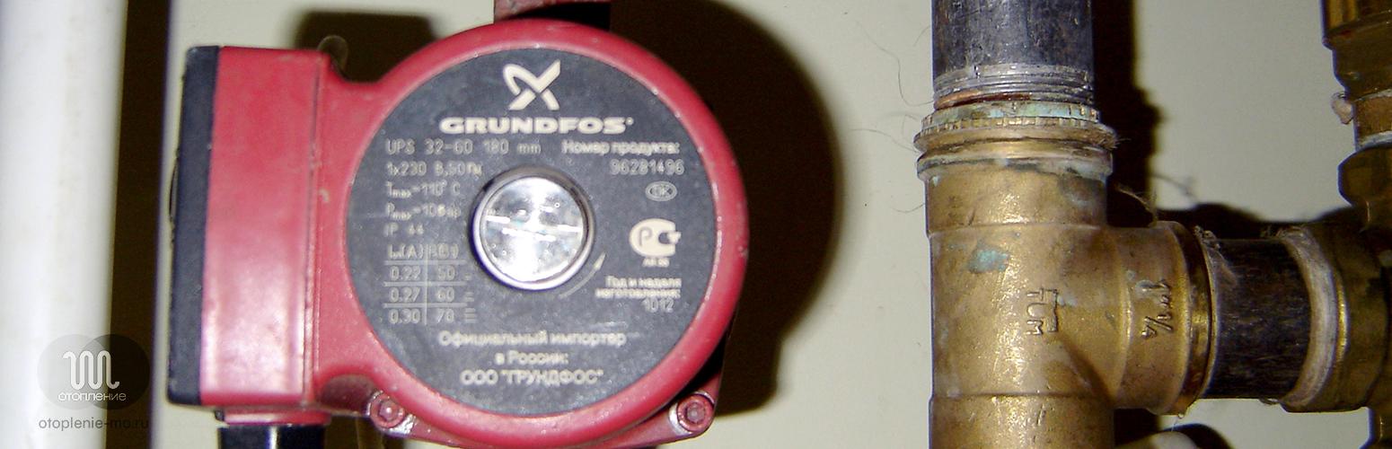 Ремонт насосов отопления
