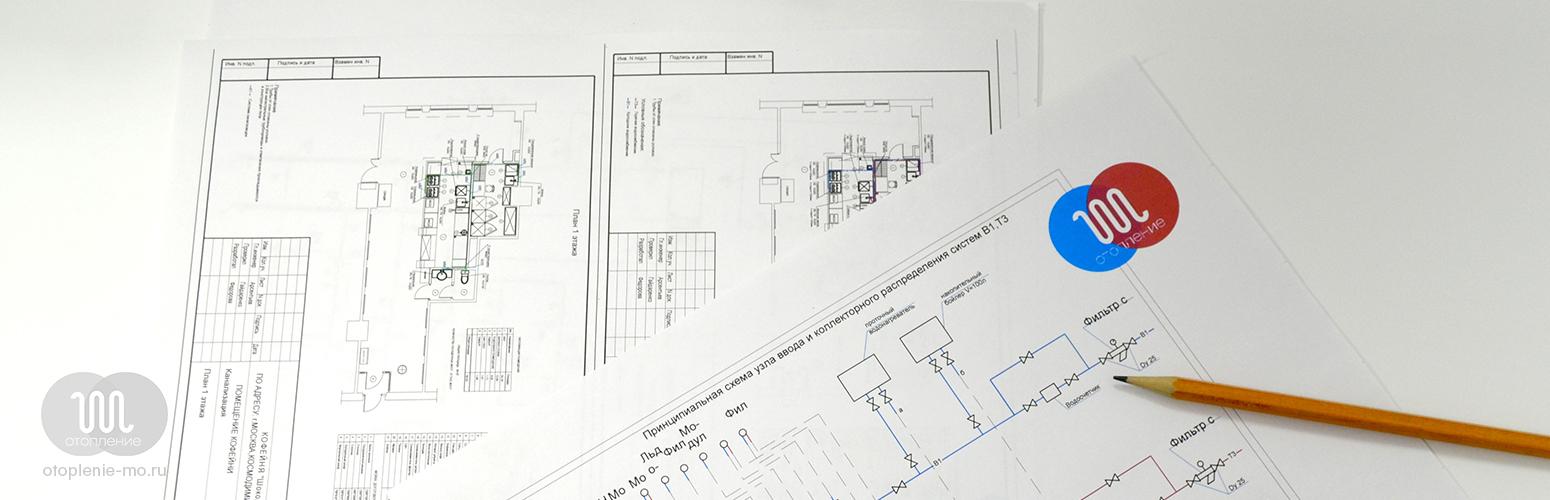Фото схемы разводки водоснабжения