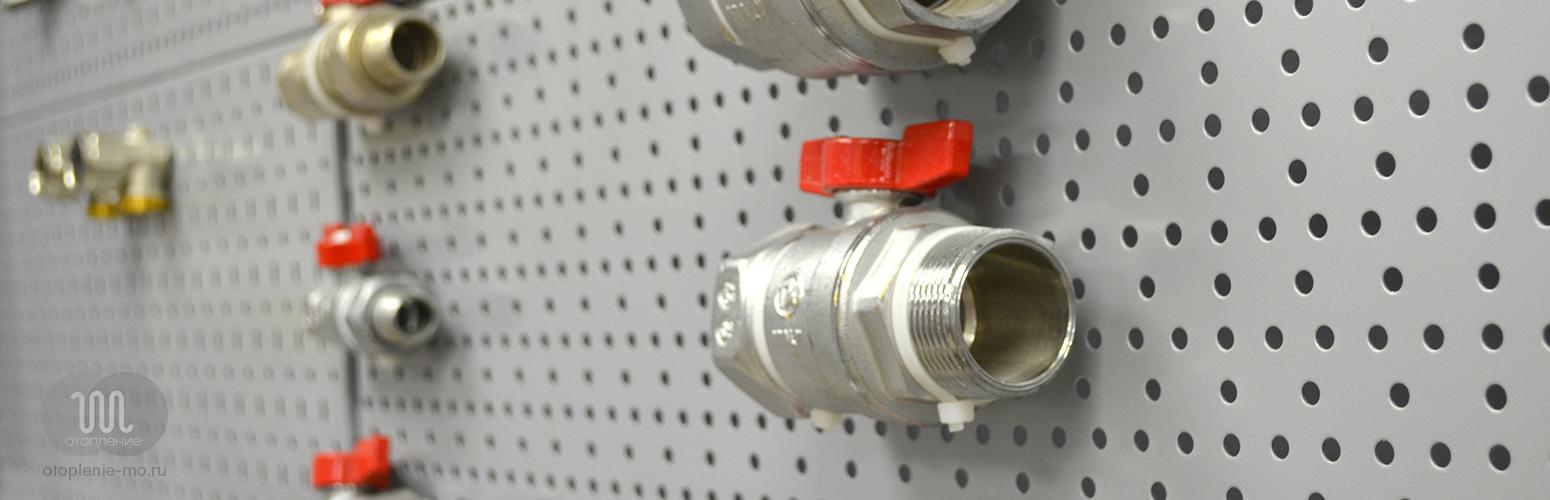 Проверка герметичности запорной арматуры