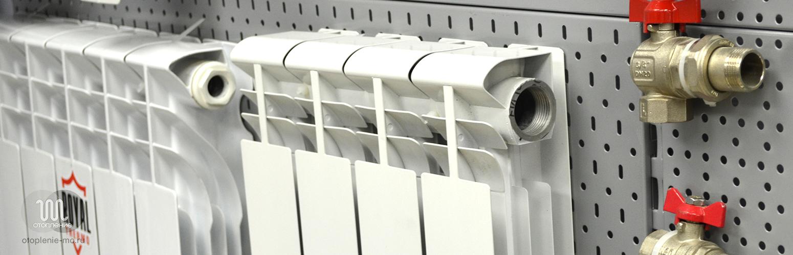 Установка и подключение алюминиевых радиаторов фото